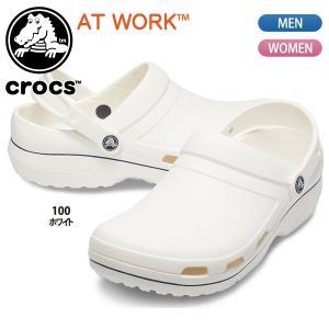 クロックス crocs サンダル スペシャリスト 2.0 ベント カラーブロック クロッグ  Specialist II Vent Colorblock Clog 205883 国内正規品 lucksports