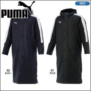 プーマ  PUMA  ロング ボアコート 654983|lucksports