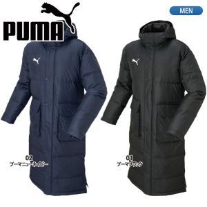 プーマ PUMA ロング ダウンコート 654984|lucksports