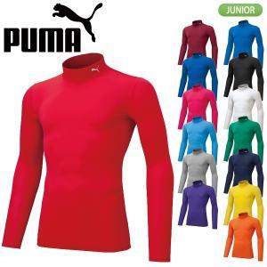 プーマ PUMA ジュニア コンプレッション モックネック 長袖シャツ 656332 アンダーシャツ|lucksports