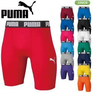 プーマ PUMA ジュニア コンプレッション ショートタイツ 656334 スパッツ|lucksports