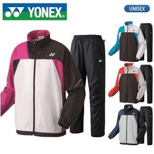 ヨネックス YONEX 裏地付 ウインドウォーマー ジャケット パンツ 上下セット 70069 80069|lucksports