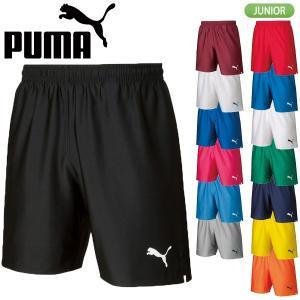 プーマ PUMA LIGA ジュニア ゲームパンツ コア 729970|lucksports