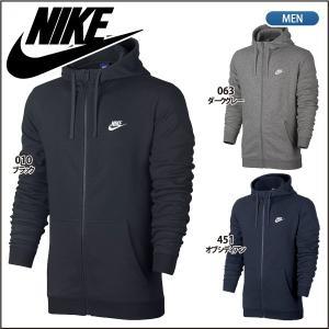 ナイキ NIKE パーカー フルジップ メンズ スウェット フーディ 長袖 804392|lucksports