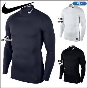 ナイキ  NIKE PRO コンプレッション 長袖 インナー シャツ 838080 アンダーシャツ ナイキプロ|lucksports