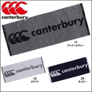 カンタベリー canterbury RUGBY+ スポーツ タオル Mサイズ AA07437|lucksports