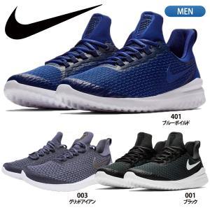 セール30%OFF ナイキ NIKE リニュー ライバル AA7400 ジョギング マラソン|lucksports