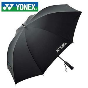 ヨネックス YONEX UVカット99% 傘 アンブレラ 晴雨兼用 AC430|lucksports