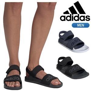 アディダス adidas スポーツサンダル アディレッタサンダル ADILETTE SANDAL 黒 ネイビー|lucksports