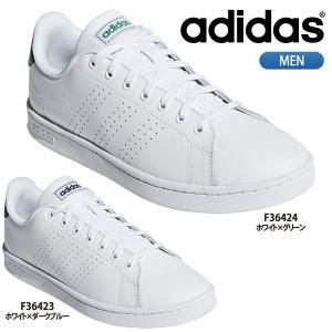 アディダス adidas アドバンコート ADVANCOURT LEA M F36423 F36424 ホワイト 白|lucksports