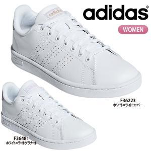 アディダス adidas アドバンコート ADVANCOURT LEA W F36223 F36481 レディス ホワイト 白|lucksports