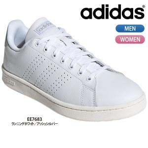 アディダス adidas アドバンコート ADVANCOURT LEA U EE7683 ホワイト 白|lucksports