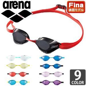 期間限定特価 アリーナ arena くもり止めスイミンググラス ノンクッションタイプ AGL-120|lucksports