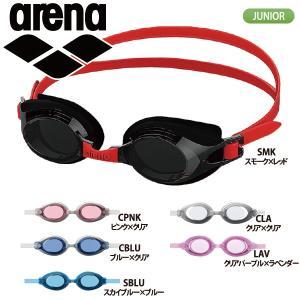 期間限定特価! アリーナ arena ジュニア くもり止めスイムグラス AGL-700J|lucksports