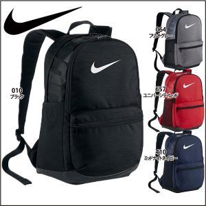 ナイキ  NIKE  ブラジリア バックパック Mサイズ BA5329|lucksports