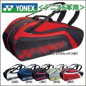 ヨネックス YONEX ラケットバッグ6 リュック付 テニスラケット 6本用 BAG1812R|lucksports