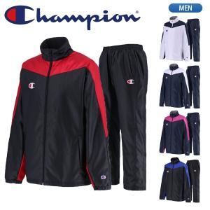 チャンピオン Champion ウインドブレーカー ジャケット パンツ 上下セット C3-NSC20 C3-NSD20|lucksports