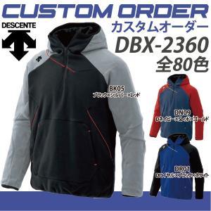 デサント カスタムオーダーフリース ジャケット CDB-F2360|lucksports