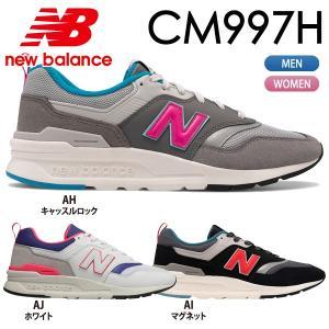 ニューバランス new balance メンズ レディース スニーカー CM997H 国内正規品 D|lucksports