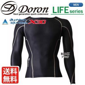 Doron ドロンアンダーウエア LIFEシリーズ メンズ ロングスリーブシャツ D0000 lucksports