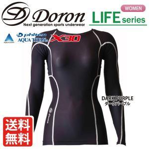 Doron ドロンアンダーウエア LIFEシリーズ レディース ロングスリーブシャツ D0100 lucksports