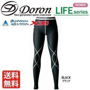 Doron ドロンアンダーウエア LIFEシリーズ レディース WOMEN'S ロングタイツ D0360 lucksports
