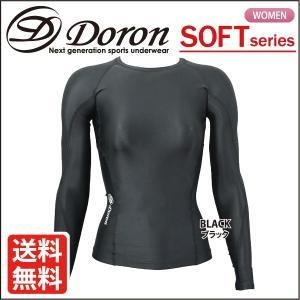 ドロン Dron  ドロンアンダーウエア SOFTシリーズ レディース ロングスリーブシャツ D1980 lucksports
