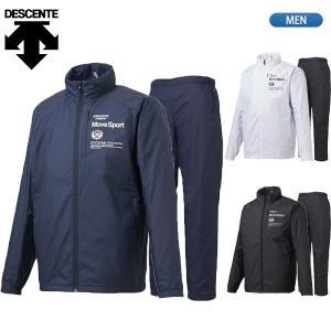 デサント DESCENTE Move Sport ムーブスポーツ COSMIC THERMO ジャケット パンツ 上下セット DMMOJF32 DMMOJG32|lucksports