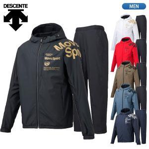 デサント DESCENTE Move Sport ムーブスポーツ エクスプラスサーモ フーデッドジャケット パンツセット 裏起毛 DMMOJF34 DMMOJG34|lucksports