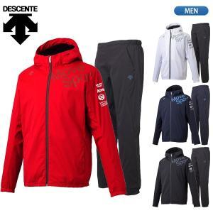 デサント DESCENTE Move Sport ムーブスポーツ ウインドブレーカー ジャケット パンツ 上下セット DMMOJF36 DMMOJG36|lucksports
