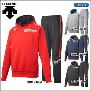 セール40%OFF デサント DESCENTE バレーボールウェア スウェット パーカー パンツ 上下セット DVUMJF20 DVUMJG20|lucksports