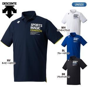 セール30%OFF デサント DESCENTE バレーボールウェア 半袖 ポロシャツ メンズ DVUNJA70|lucksports