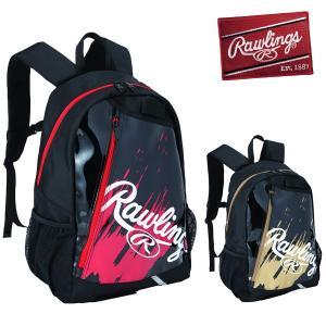 ローリングス Rawlings ジュニア バックパック 22L EBP9F03|lucksports