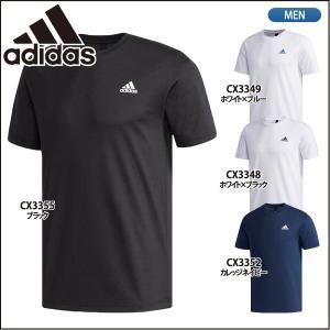 アディダス adidas Tシャツ ワンポイント ESSENTIALS CLIMALITE パック ETZ84|lucksports