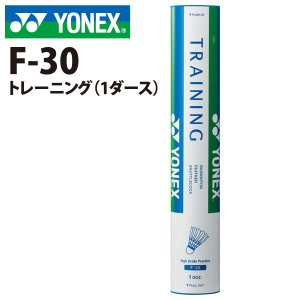 YONEX  ヨネックス バドミントンシャトル オフィシャル(1ダース) F-30