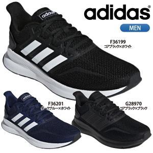 アディダス adidas ランニング シューズ FALCONRUN M ファルコンラン F36199 F36201 G28970|lucksports