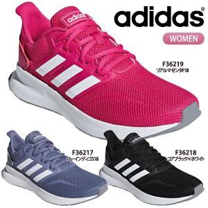 アディダス adidas レディス ランニング シューズ FALCONRUN W ファルコンラン F36217 F36219|lucksports