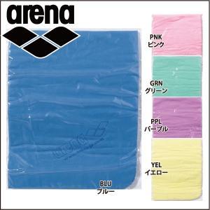 ■ メーカー arena 【アリーナ】  ■ 商品名 セームタオル(M)  ■ 品番 FAR-493...
