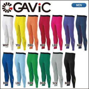 ■ メーカー GAViC 【ガビック】  ■ 商品名 ストレッチインナーパンツ(LONG)  ■ 品...
