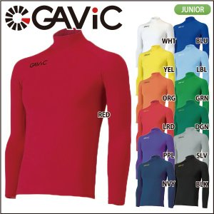 ガビック  GAViC  Jr. ストレッチインナートップ GA8801 チームオーダー対応|lucksports