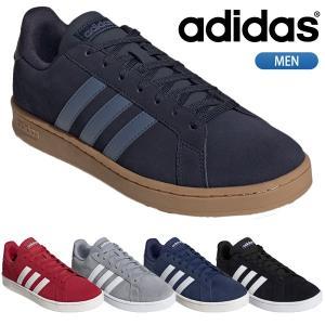 アディダス adidas グランドコート GRANDCOURT SUE M スウェード EE7879 F36410 F36412 F36414|lucksports