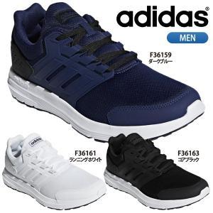 アディダス adidas ランニング シューズ GLX4 M ジーエルエックス F36159 F36161 F36163|lucksports