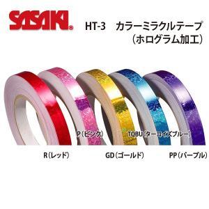 ササキスポーツ SASAKI カラーミラクルテープ(ホログラム加工) HT-3|lucksports