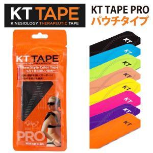 KTテープ PRO パウチタイプ 5枚入り|lucksports