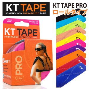 KTテープ PRO ロールタイプ15枚入り|lucksports
