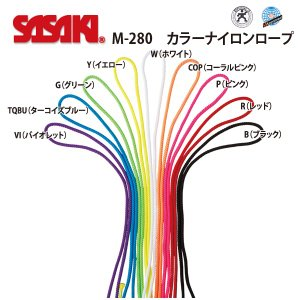 ササキスポーツ SASAKI カラーナイロンロープ M-280|lucksports