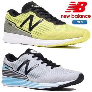 ニューバランス new balance ランニングシューズ NB HANZO T M ハンゾー トレーニング 2E|lucksports