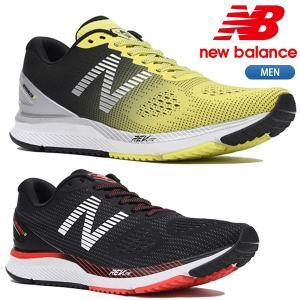 ニューバランス new balance ランニングシューズ NB HANZO U M ハンゾー レーシング 2E&4E|lucksports