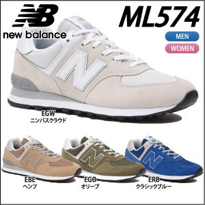ニューバランス  new balance メンズ レディース...