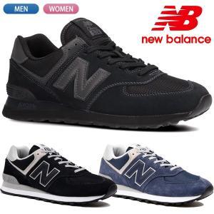 ■ メーカー new balance 【ニューバランス】  ■ 商品名 ML574  ■ 品番 ML...